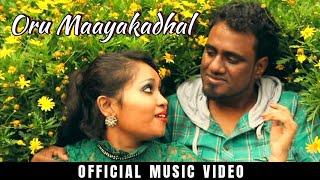Oru Maayakadhal   Cynthia Santiago   Subrah G   SKA Music Creation   Vijay Television