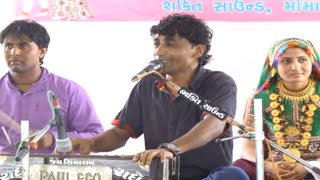 Babu Ahir, Geeta Rabari | Chobari Dandiya Raas 14.05.2015 [1 to 4]