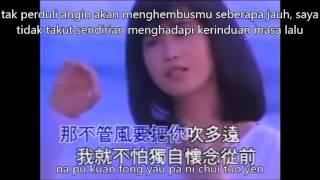 ni thing hai se pu se cai siau (lirik dan terjemahan) Mp3