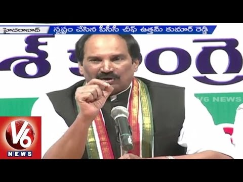 TPCC Chief Uttam Kumar Reddy fires on CM KCR | Scam in Water Grid project - Hyderabad(09-06-2015) from YouTube · Duration:  5 minutes 57 seconds