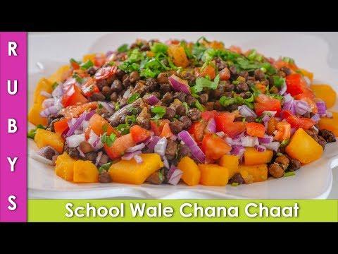 Kala Chana Chaat