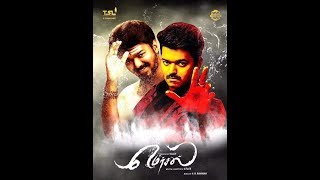 MERSAL OFFICIAL THALAPTHI | MAGICIAN BGM