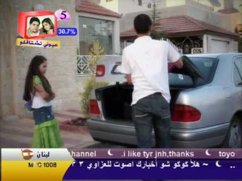 toyor aljana in jordan 3aman 2 doovi. Black Bedroom Furniture Sets. Home Design Ideas