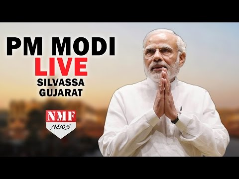PM Modi at inauguration of several Government projects in Silvassa, Gujarat
