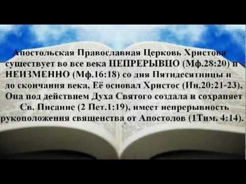 ТРИ ВИДА ВЕРЫ (Христианское видео) - Ржачные видео приколы