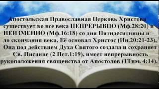 ТРИ ВИДА ВЕРЫ (Христианское видео)