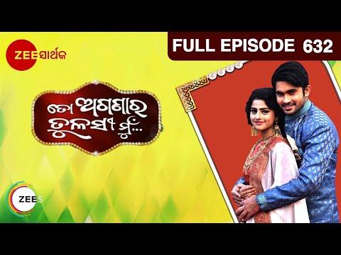 To Aganara Tulasi Mun EP 632 | TATM | Mega Serial | Odia | Sarthak TV | 2015