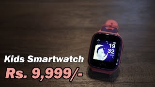 ojoy A1 Kids Smartwatch on Flipkart for Rs. 9,999 (Hindi)