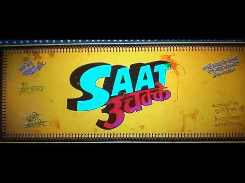 Saat Uchakkey Full Movie Watch Online FREE...