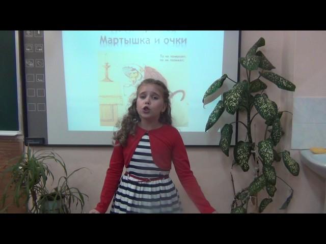 Изображение предпросмотра прочтения – МарияХалина читает произведение «Мартышка и очки» И.А.Крылова