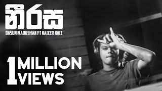 Neerasa ( ) - Dasun ft Kaizer Kaiz