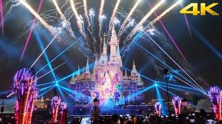 4K Brand New Shanghai Disneyland 2021 Fantasy Light Show&5th Anniversary Celebration 全新上海迪士尼奇梦之光幻影秀