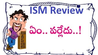 ISM Movie REVIEW / REPORT on Maruthi Talkies. #ISM movie ft. Kalyan...