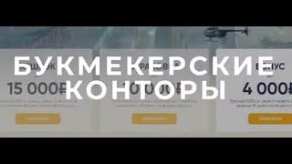 Игровая зависимость Выездное мероприятие в январе Юрий Шапкин