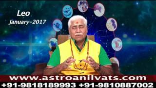LEO -  Monthly Astro- Predictions for-January-2017 Analysis by Aacharya Anil Vats ji