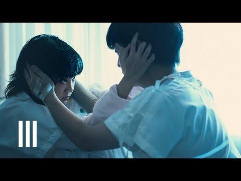 ฝนตกไหม - Three Man Down |Official MV|