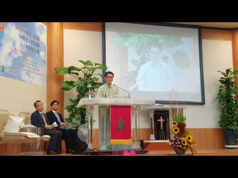 Migrants World Vision Center  Baptism 이주민다문화 세례식(2)