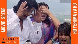 Rajesh & Karishma Shouting Awkwardly | Nepali Movie HO YEHI HO MAYA