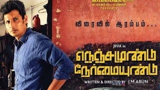 Nenjamundu Nermaiundu First Look | jiva | Arun | Tamil Movie | Updates.