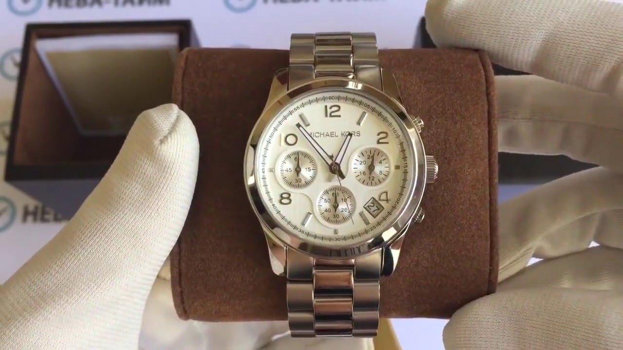 Женские наручные часы Michael Kors MK3221 / Майкл Корс МК3221 .