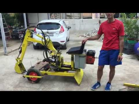 Homemade Mini Excavator
