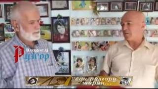 1.Ahmad Zahir - Kaash boodam lala...