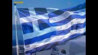 Αχ Ελλάδα Νίκος Παπάζογλου