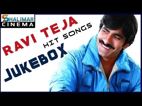 Ravi Teja All Time Hit Songs    Best Songs Collection    Shalimarcinema