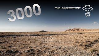 The Longest Way 3000km Dance (in Gansu)