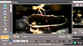 Нарезка видео программа (Видео МАСТЕР).(Простая в обращении программа. Понятно все даже для детей. Ссылка на взломанную версию -http://adyou.me/J3p3 JOIN VSP..., 2015-02-22T14:52:28.000Z)
