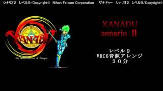 ザナドゥ シナリオ2 レベル9 VRC6音源 ver 2 thumbnail