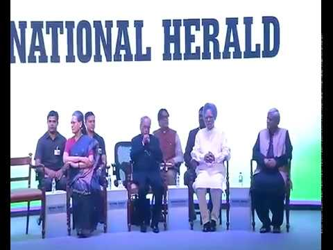 Commemorative Edition India@70's release & unveiling of the new National Herald website