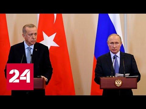 Мрачные прогнозы? Песков оценил отношения России и Турции // Москва. Кремль. Путин