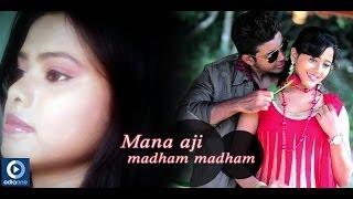 Odia Romantic Album - Prathama Antara - Mana Aji Full Video Song | Antara Chakrabarty