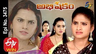 Baixar Abhishekam | 4th March 2020 | Full Episode No 3475 | ETV  Telugu