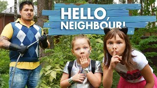 Hello Neighbor in real life! The Daddy has a secret! Funny video for children