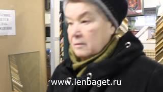 Видео отзыв багетная мастерская