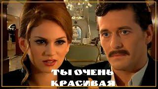 Бесценное время турецкий сериал.Красота и мечты