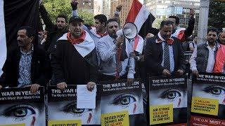 'Stop the War!' - Yemeni-Americans Condemn Trump and Saudi Arabia Outside UN