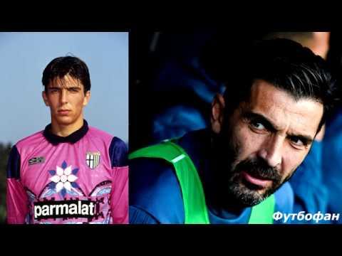 Звезды Футбола тогда и сейчас 4