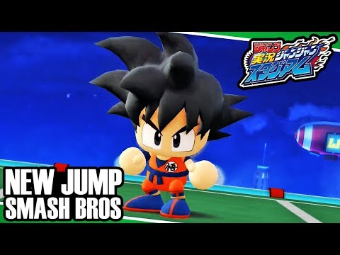 NEW JUMP SMASH BROS GAME - JUMP STADIUM GAMEPLAY TRAILER (Mobile / Android / iOS Device)