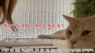 우체국 계리직 시험(우정9급) 현직자 합격 후기!