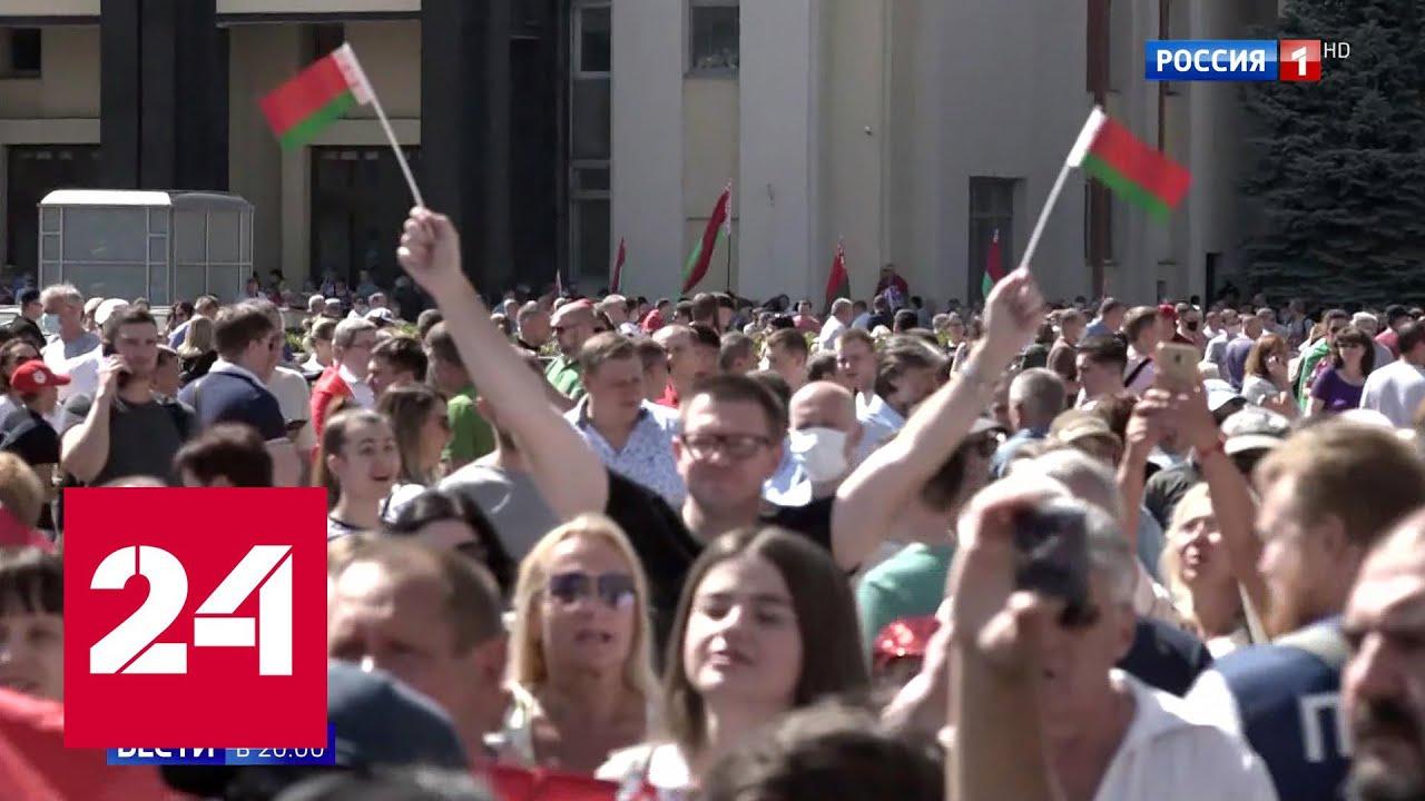 Лукашенко вышел к народу после разговора с Путиным - Россия 24
