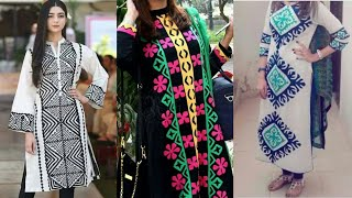 Latest And Stylish Aplique Designs Dresses For Girls || Trendy Fashion