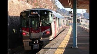 【227系】JR呉線 呉ポートピア駅から普通電車発車