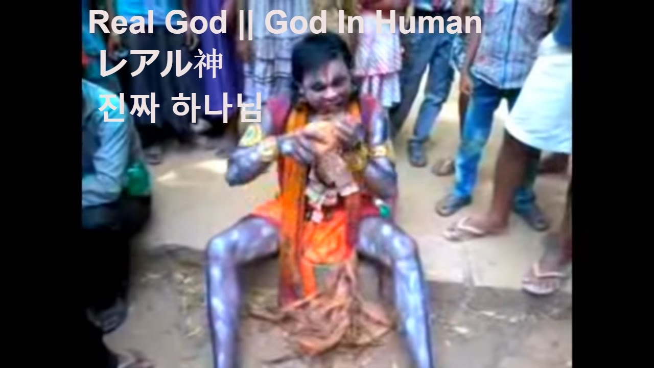 Pictures Of The Real God Real Hanuman Real God God In Human 本当の神 진짜 하나님