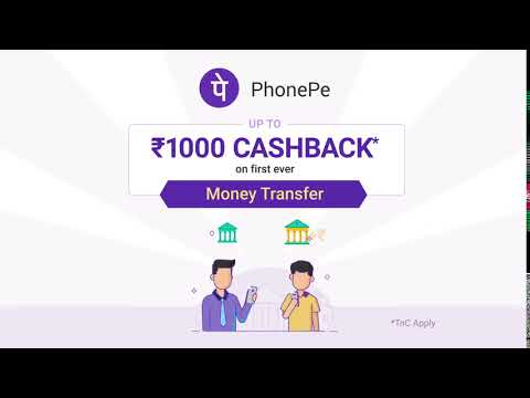 PhonePe - Money Transfer Offer