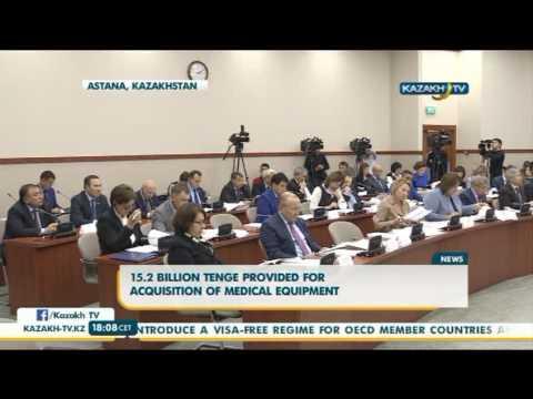 В Казахстане с января 2017 повышены пенсии и пособия по