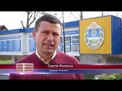 TV7plus: Як Білогір'я до виборів готується