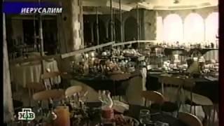 Трагедия на свадьбе, Израиль,2001г. / Tragedy at the wedding
